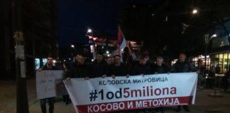 treći protest 1od5miliona KM