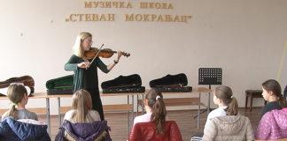 Muzička škola u Lapljem Selu