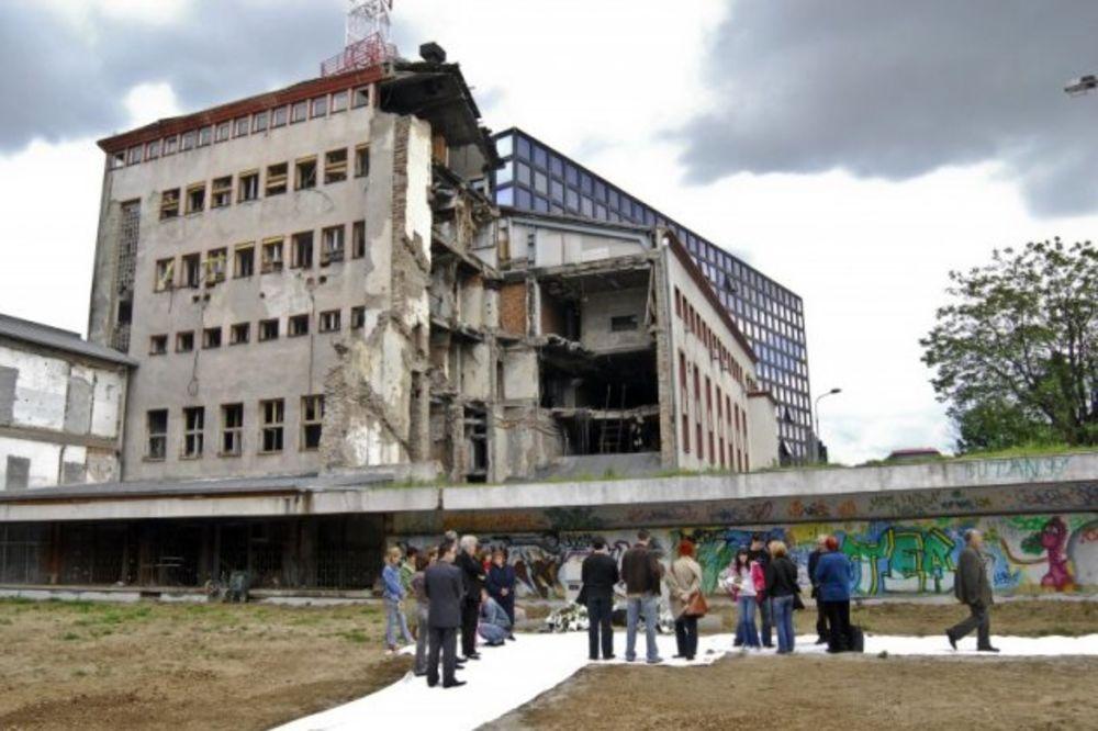 Bombardovana zgrada RTS
