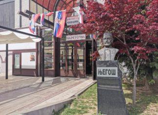 Dom Kulture Stari Kolašin
