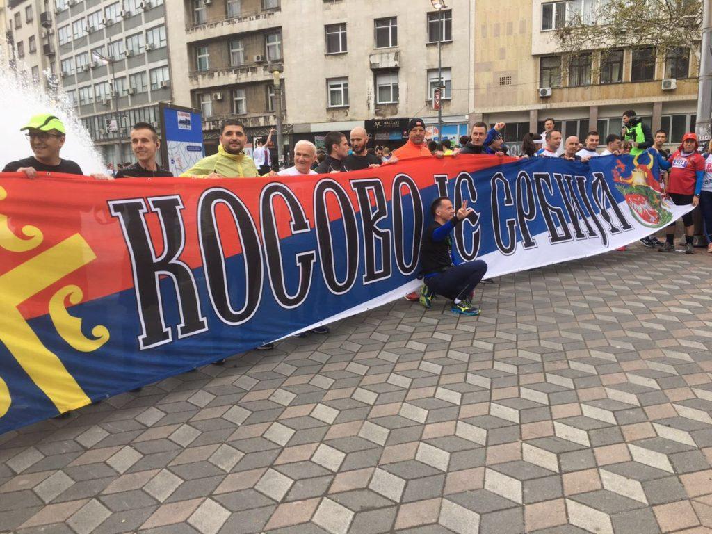 Mitrovčani na Beogradskom maratonu