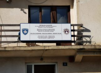 Policijska stanica Zubin Potok, Kosovska policija