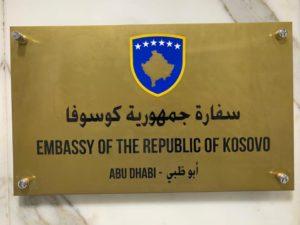 Ambasada Kosova u UAE