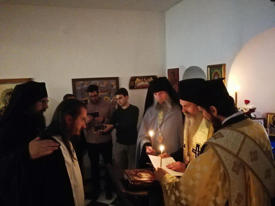 Sveti Arhangeli