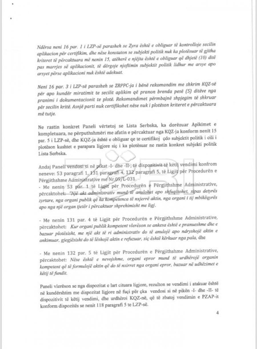 Odluka Komisije za žalbe i predstavke