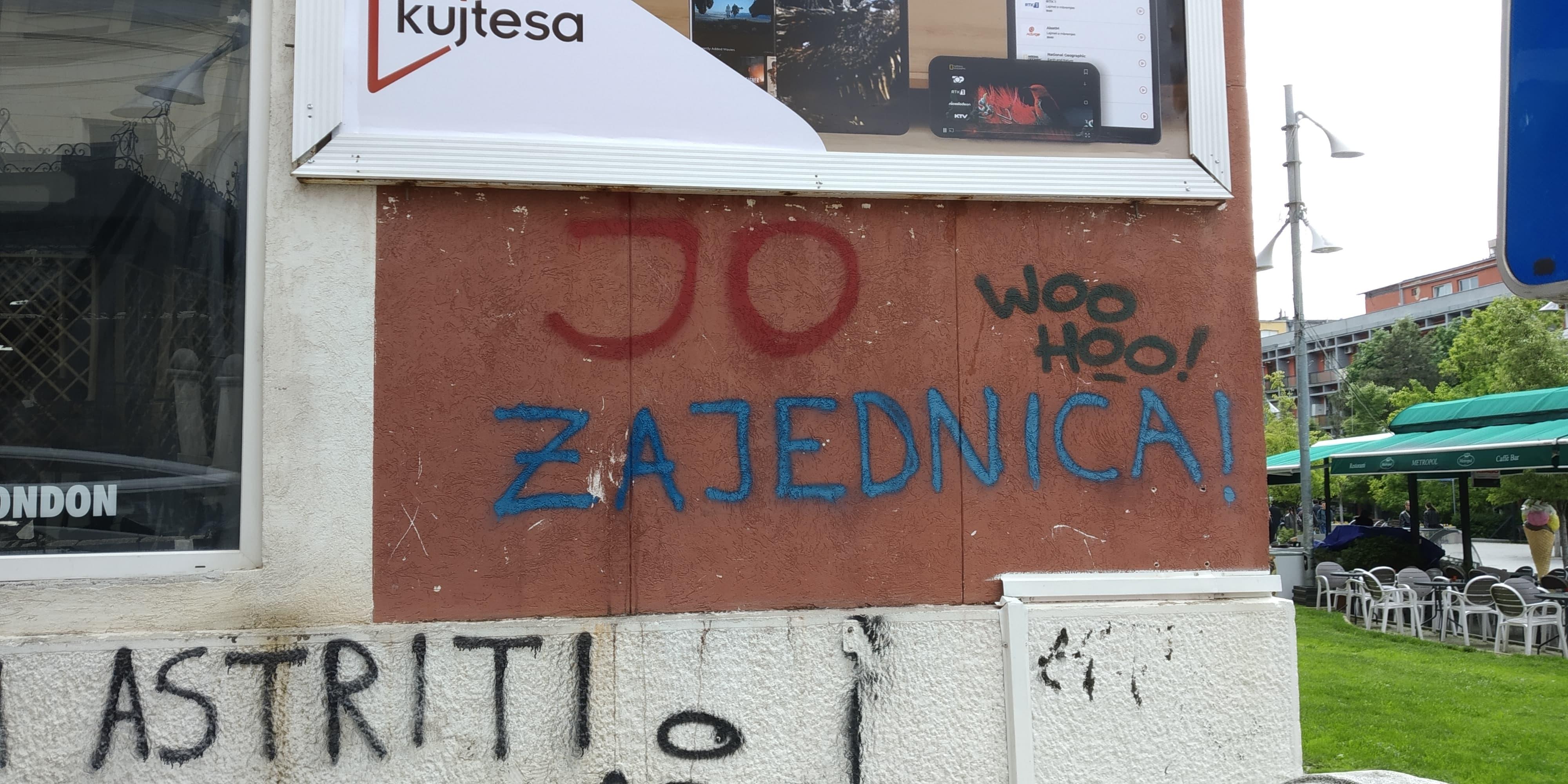 Jo zajednica ZSO Zajednica Srpskih opština