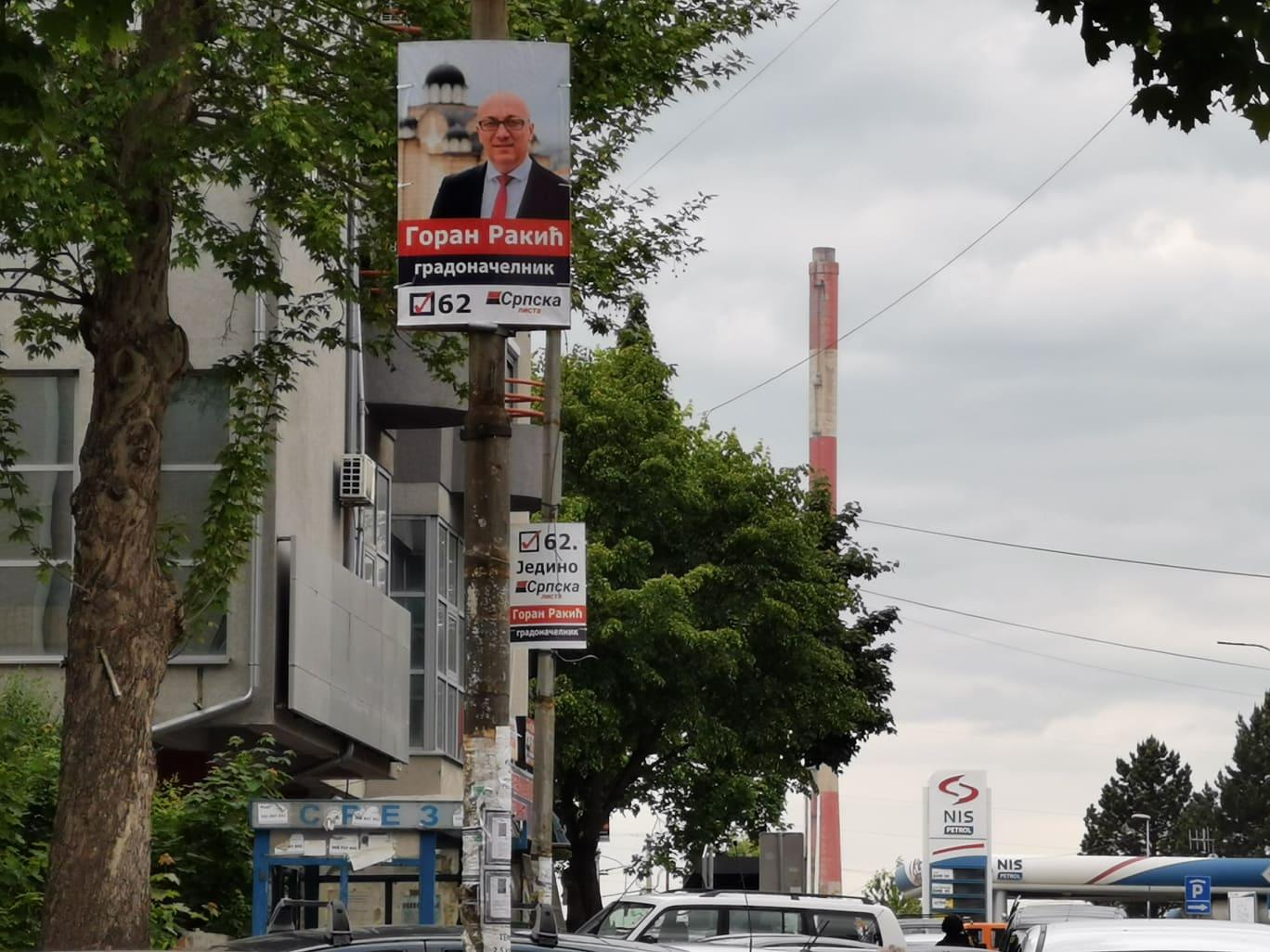 Izborna kampanja, poster Srpske liste, Goran Rakić izbori za gradonačelnika 2019