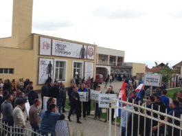 Protest Gracanica Savez za Srbiju