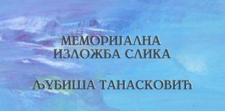 Ljubiša Tanasković