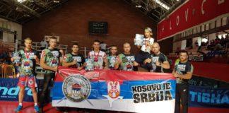 KBK Kosovska Mitrovica