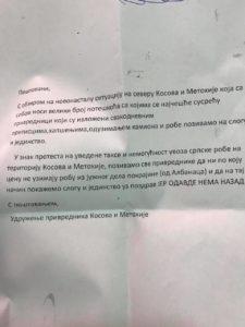 Dopis privrednika sa Severa Kosova