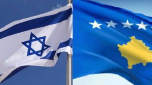 Izrael Kosovo