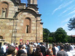 Sveta Trojica Gračanica Liturgija