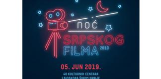 Noć srpskog filma