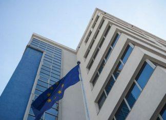 eu kancelarija na Kosovu