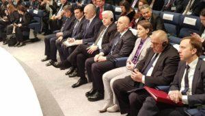 Samit u Poznanju, Brnabić Haradinaj