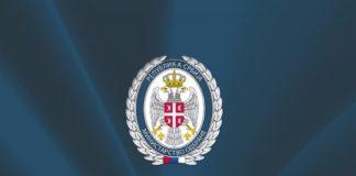 Ministarstvo odbrane Srbije
