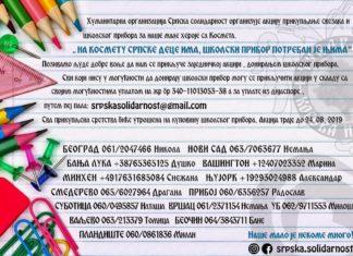 Foto: Srpska solidarnost hranom
