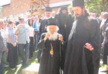 Patrijarh Pavle u Banjskoj