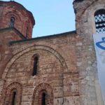 Medimus Prizren