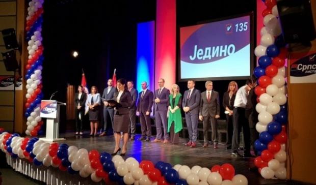 Srpska lista predizborna kampanja