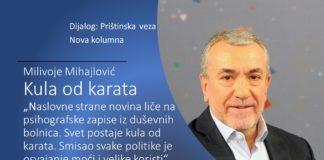 Prištinska veza Milivoje Miki mihajlović