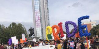 Parada ponosa Priština