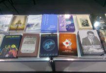 "Knjiga ""Karate na Kosovu i Metohiji"""