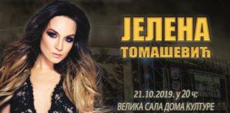 Koncert Jelena Tomašević