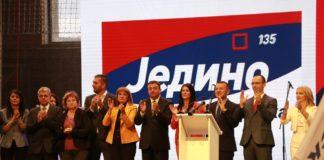 Srpska lista miting Srpska lista kampanja Ksenija Božović