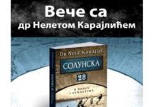 Knjiga Dr Nele Karajlić