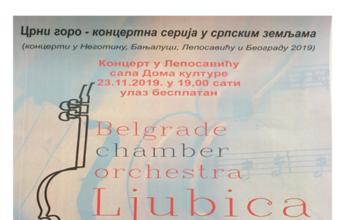Ljubica Marić orkestar