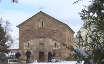 Crkva Lipljan