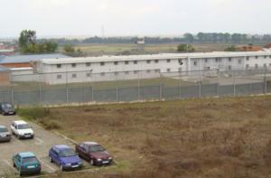 Lipljan pritvorni centar
