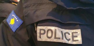 Kosovska policija ILUSTRACIJA