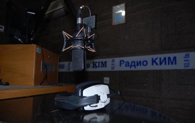 Radio Kim