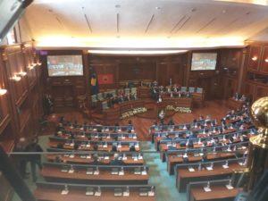 Svečana sednica 12 godina nezavisnosti