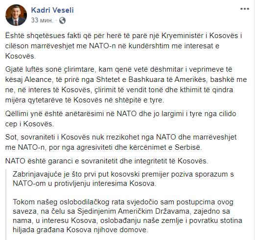 Foto: Fejsbuk profil Kadrija Veseljija