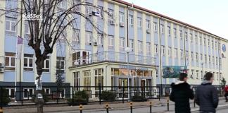 Tehnička škola - Gimnazija