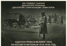 Svečana akademija - Jedini put Zubin Potok