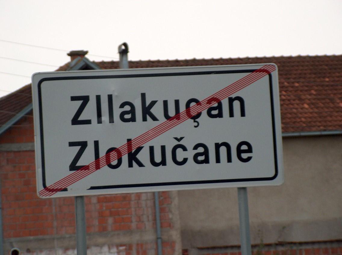 Foto: Dom kulture Gračanica