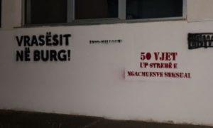 Univerzitet u Prištini