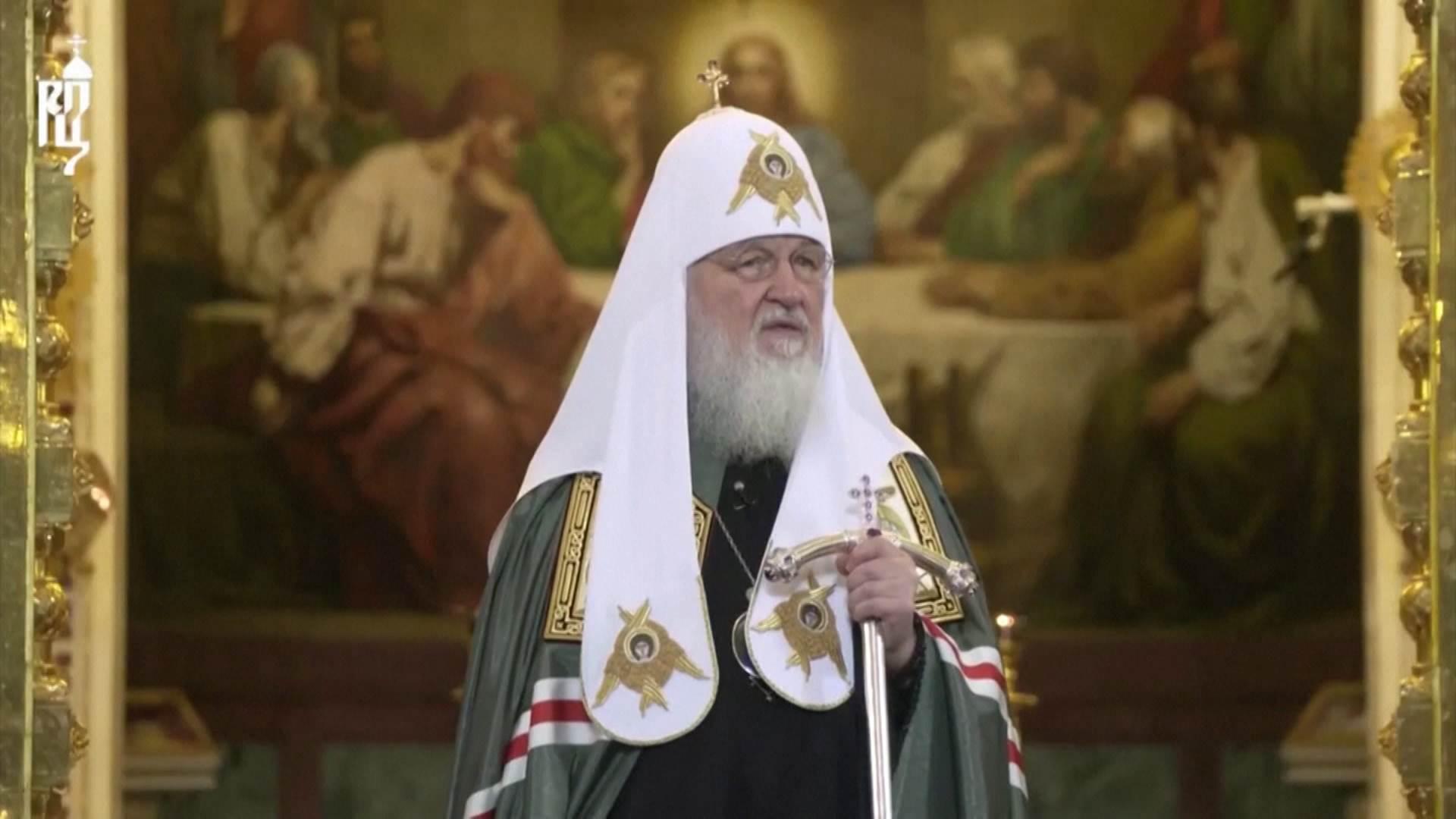 Ruski patrijarh