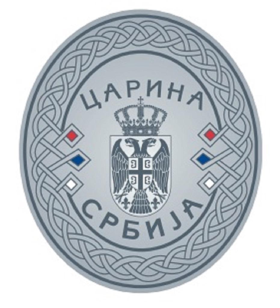 Carina Srbije