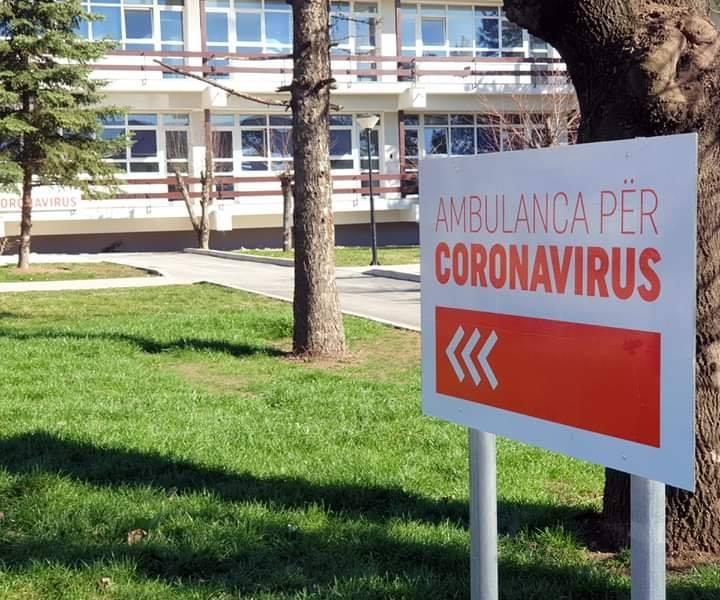 FOTO: Univerzitetsko kliničko bolnički centar u Prištini
