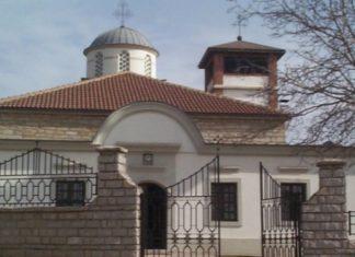 crkva-pristina