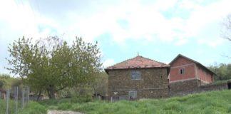 Selo Zebince