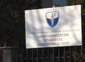 ustavni-sud-kosova (1)