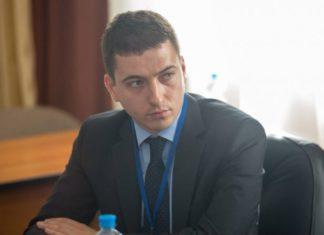 Gajić