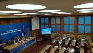 /Republička izborna komisija